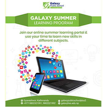 Galaxy Summer Learning Program